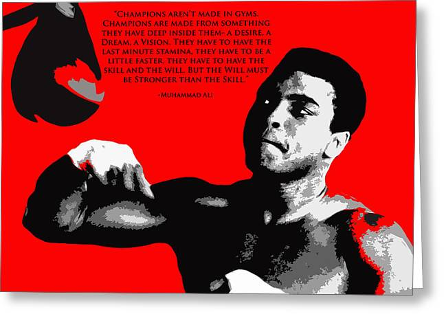 Recently Sold -  - Boxer Digital Art Greeting Cards - How Champs Are Made Greeting Card by Brian Reaves