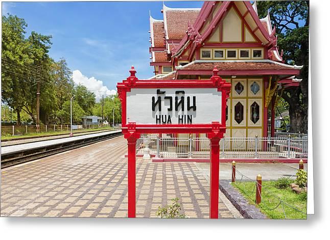 Huahin Greeting Cards - Hua Hin train station 07 Greeting Card by Antony McAulay