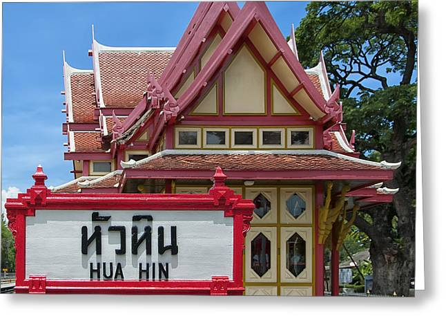Hua Hin Train Station Square Composition Greeting Card by Antony McAulay