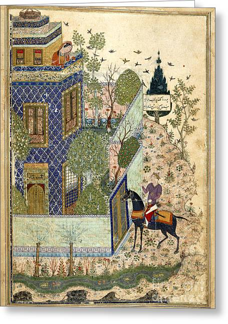 Castle Gates Greeting Cards - Humay At The Gate To The Castle Greeting Card by British Library