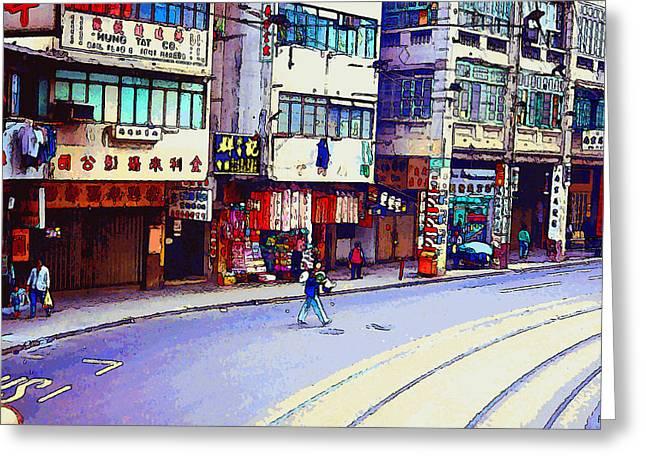Kowloon Digital Art Greeting Cards - Hung Tat Co Greeting Card by Robert Pierce