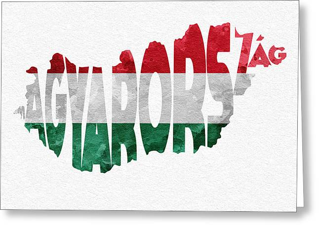 Abstract Map Greeting Cards - Hungary Typographic Map Flag Greeting Card by Ayse Deniz