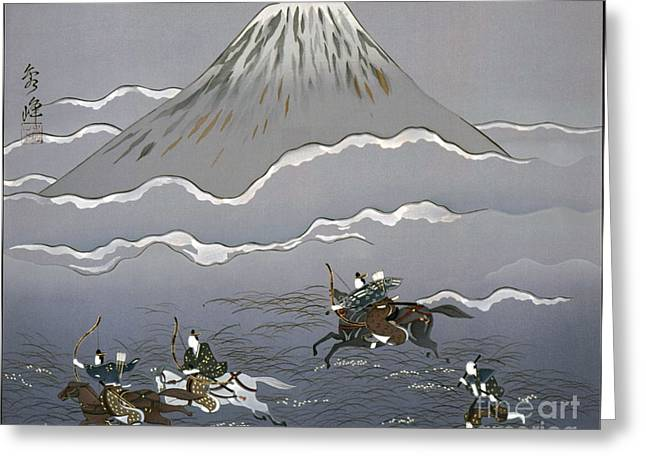 Sashes Tapestries - Textiles Greeting Cards - Hunt at Mount Fuji Greeting Card by Miho Kanamori
