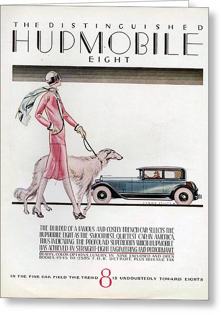 American Vintage Greeting Cards - Hupmobile  1926 1920s Usa Cc Cars Dogs Greeting Card by The Advertising Archives