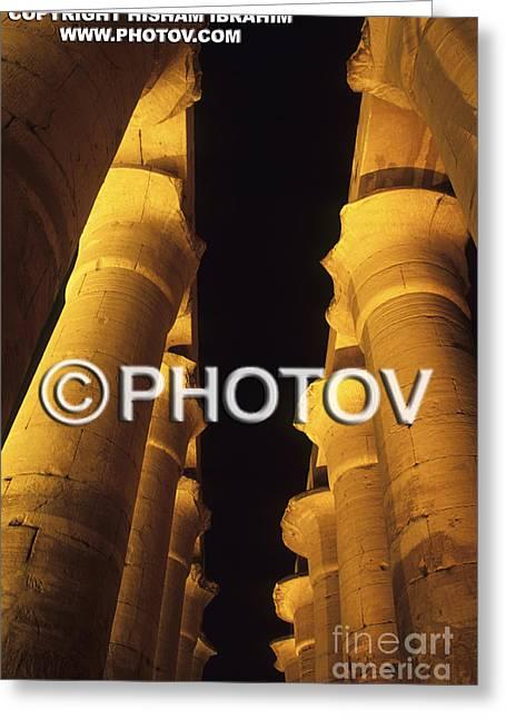 Hypostyle Hall - Temple Of Luxor - Luxor - Egypt Greeting Card by Hisham Ibrahim