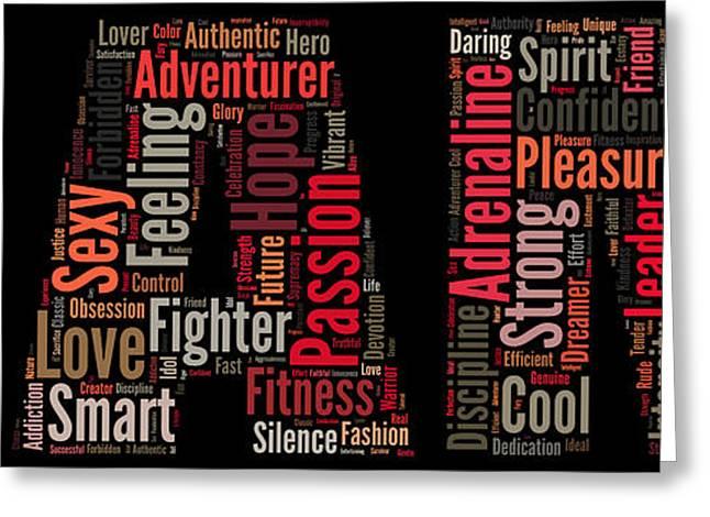 I Am - Version No4 Greeting Card by Pamela Johnson
