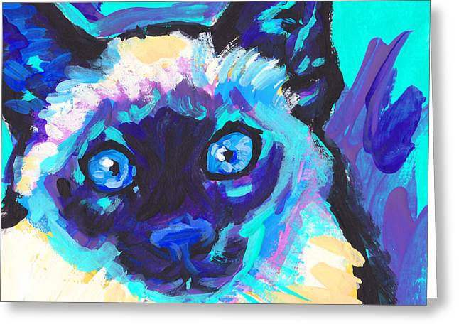 Siamese Cat Greeting Cards - I Am Siamese Greeting Card by Lea