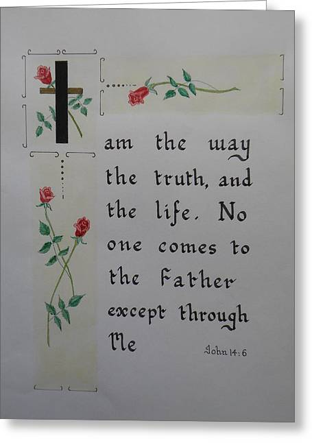 Bible Mixed Media Greeting Cards - I Am The Way Greeting Card by Olive Denyer