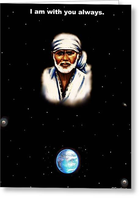Indian Guru Greeting Cards - I Am With you Always -2 Greeting Card by Carmen Cordova