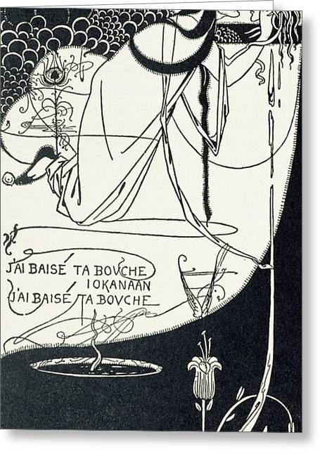 Salome Greeting Cards - I kissed your mouth Greeting Card by Aubrey Beardsley