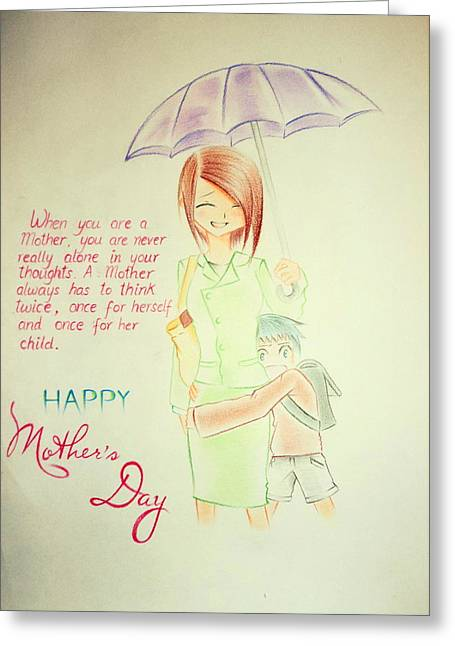 Caring Mother Greeting Cards - Mothers Day- I Love U Mom Greeting Card by Tanmay Singh