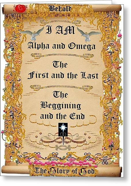 Calligraphy Print Digital Art Greeting Cards - I MA Alpha and Omega Greeting Card by Stephen Kovacs