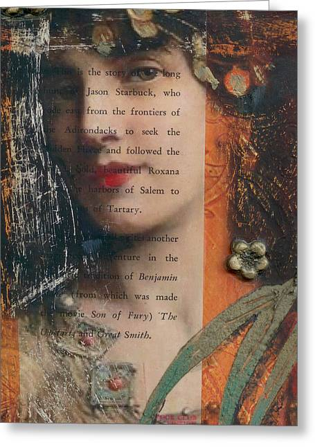 Travel Narratives Greeting Cards - I roamed untethered Greeting Card by Darlene McElroy