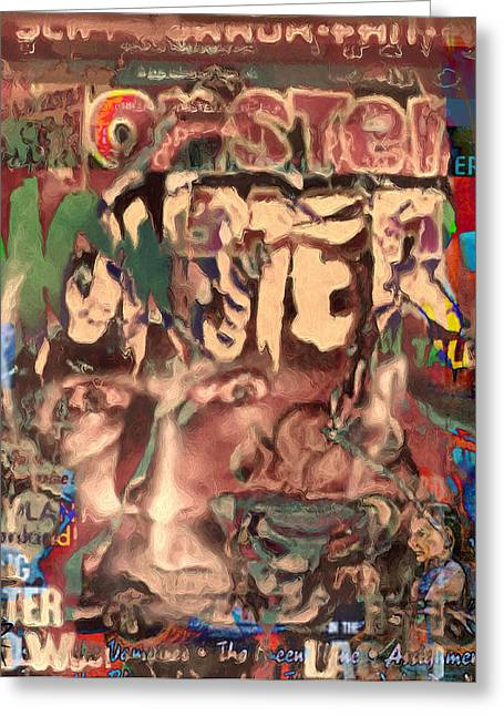 Monster Mixed Media Greeting Cards - I See You Greeting Card by Russell Pierce