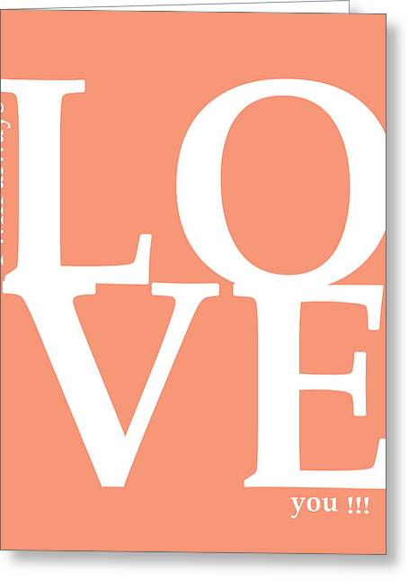 All You Need Is Love Greeting Cards - I will always love you Greeting Card by Mark Ashkenazi
