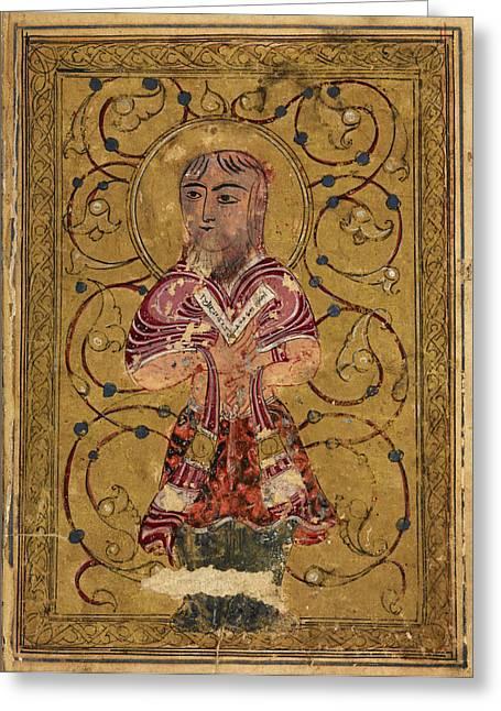 Ibn Bakhtishu Greeting Card by British Library