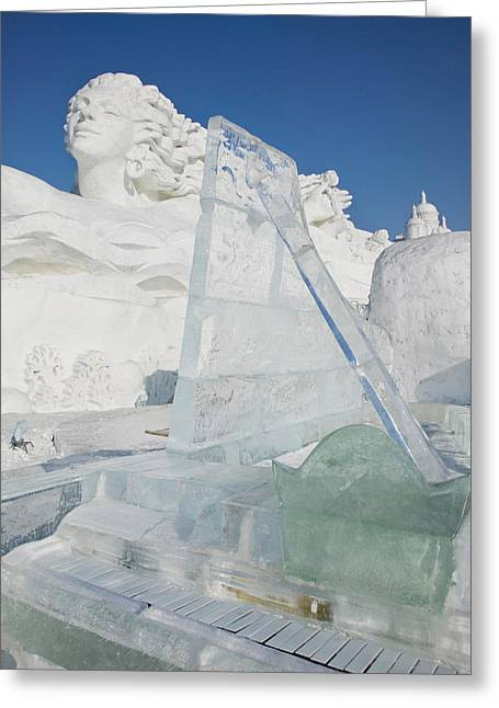 Sculpture Art Greeting Cards - Ice Piano By Frozen Sun Island Lake Greeting Card by Panoramic Images