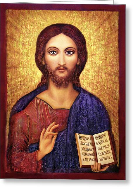 Featured Art Greeting Cards - Icon Christ Greeting Card by Ananda Vdovic