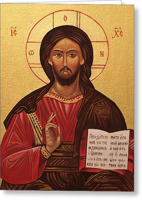 Icons Prints On Canvas Greeting Cards - Icon. Jesus Christ Greeting Card by Mariia Barabolia