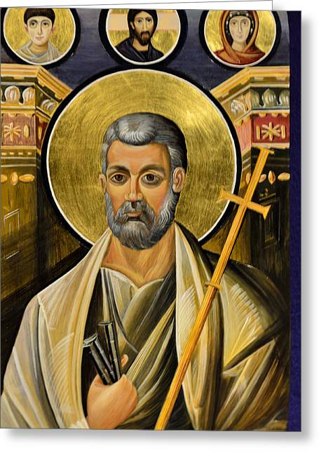 Byzantine Icon Greeting Cards - Icon of Holy Apostle Peter Greeting Card by Elzbieta Fazel