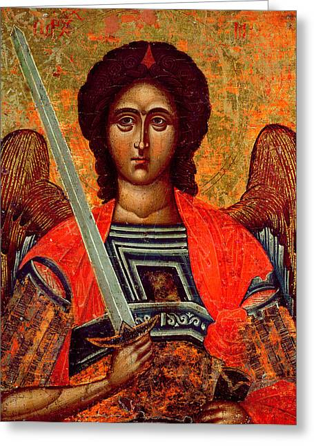 Religious Icon Greeting Cards - Icon of the Angel Michael Greeting Card by Greek School
