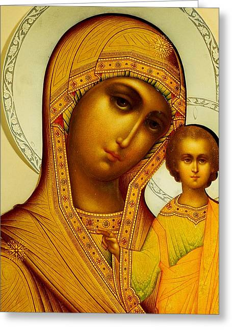 Covered Head Paintings Greeting Cards - Icon of the Virgin Kazanskaya Greeting Card by Dmitrii Smirnov
