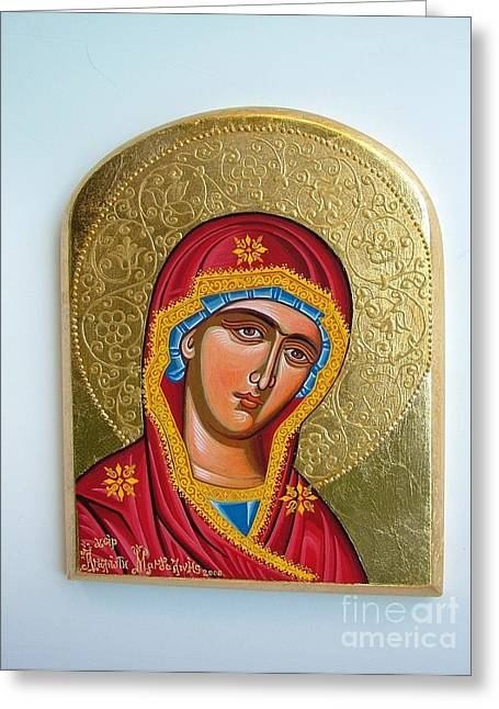Byzantine Icon Greeting Cards - Virgin Mary Greeting Card by Agalioti Magdalini