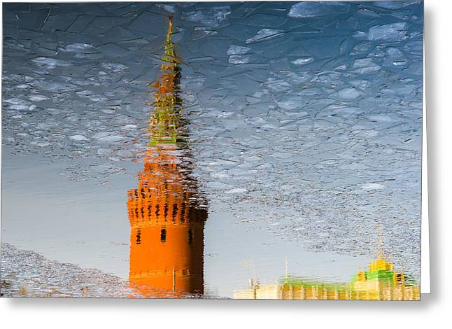 Center City Greeting Cards - Icy Skies - Featured 3 Greeting Card by Alexander Senin