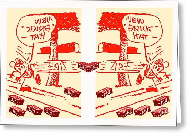 Kat Greeting Cards - Ignatz Parallel Universe screenprint Greeting Card by Charlie Spear