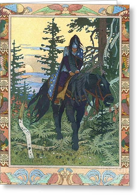 Slavic Greeting Cards - Illustration for Vasilisa the Beautiful Greeting Card by Pg Reproductions