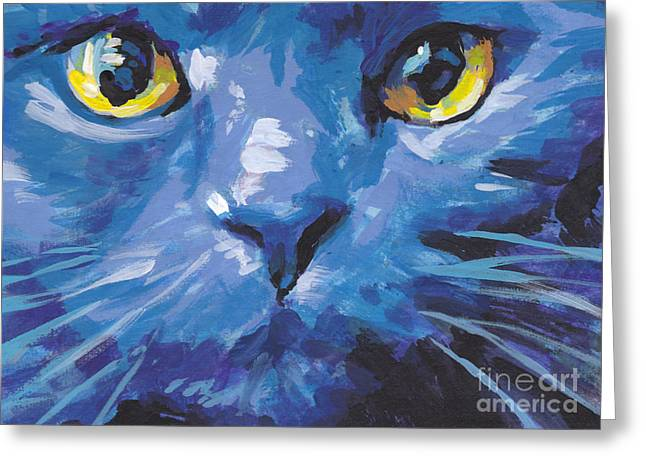 Puppies Paintings Greeting Cards - Im Blue Greeting Card by Lea