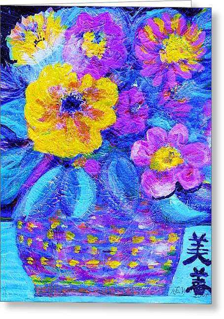 Impressionistic Floral With Blues And Chinese Characters Greeting Card by Anne-Elizabeth Whiteway