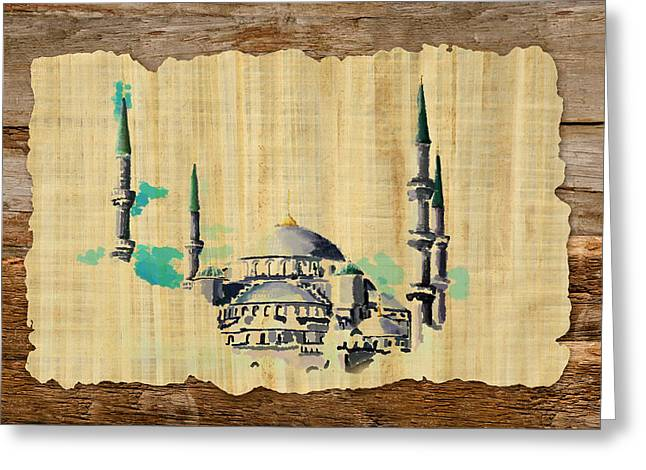 Haj Paintings Greeting Cards - Impressionistic Masjid e Nabwi Greeting Card by Catf