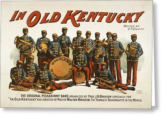 Musical Film Drawings Greeting Cards - In Old Kentucky Greeting Card by Aged Pixel