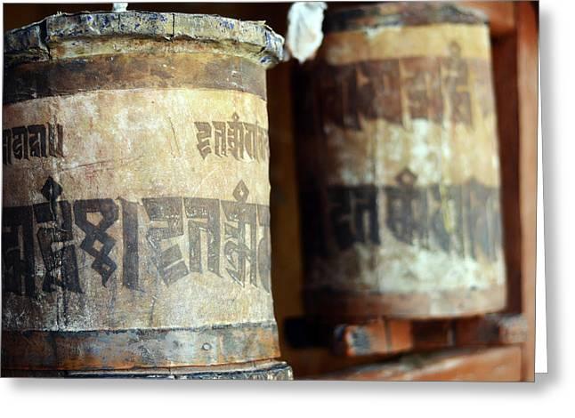 India, Ladakh, Likir, Old Prayer Wheels Greeting Card by Anthony Asael