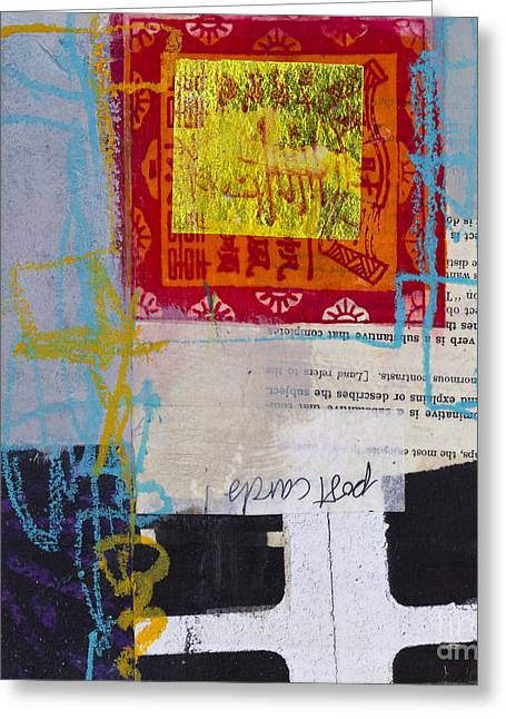 Object Mixed Media Greeting Cards - Indirect object Greeting Card by Elena Nosyreva