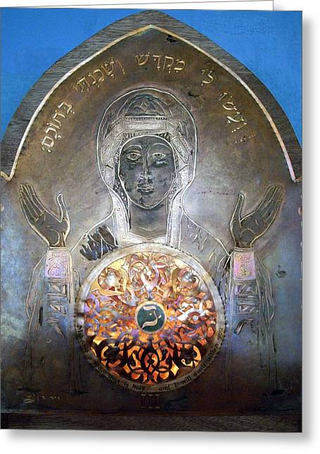 Byzantine Mixed Media Greeting Cards - InDwelling Greeting Card by Shahna Lax