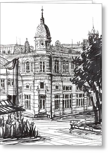Pen And Paper Drawings Greeting Cards - Ink Graphics of an Old Building in Bulgaria Greeting Card by Kiril Stanchev