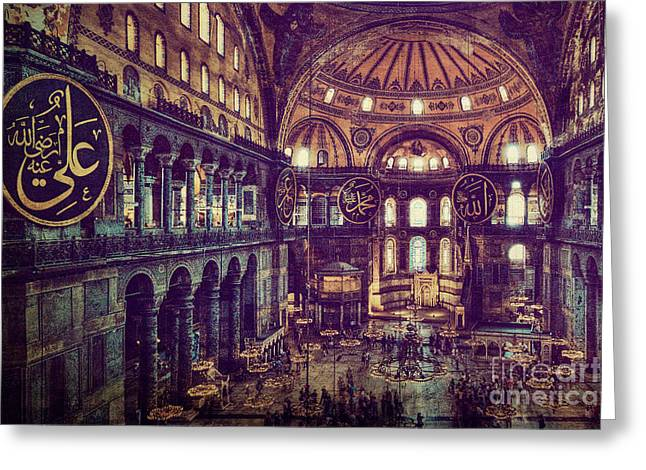 Aya Sofia Greeting Cards - Inside the Hagia Sophia Greeting Card by Emily Kay