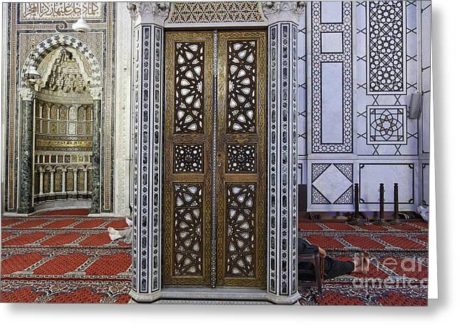 Great Mosque Greeting Cards - Inside the The Umayyad Mosque Damascus Syria Greeting Card by Robert Preston