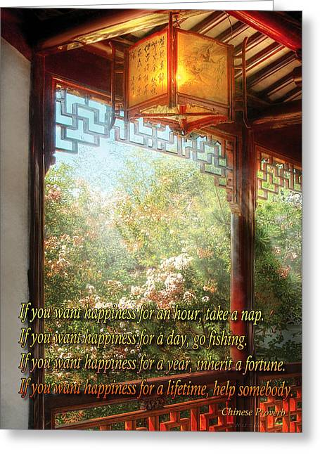 Parable Greeting Cards - Inspirational - Happiness - Simply Chinese Greeting Card by Mike Savad