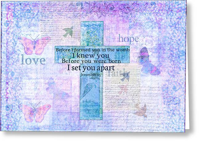 Jeremiah Mixed Media Greeting Cards - Inspirational Scripture Art Nursery Childrens Bible Verse Greeting Card by Alley Costa