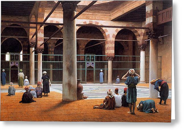 Interior Of A Mosque Greeting Card by Munir Alawi