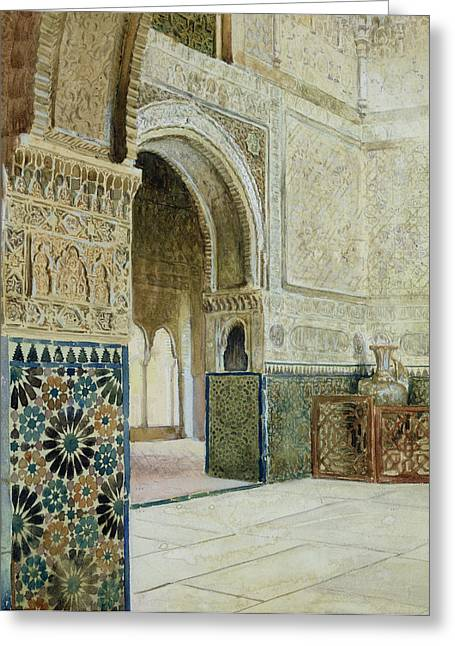 Tile Greeting Cards - Interior Of The Alhambra  Greeting Card by French School