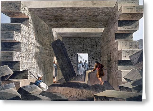 Brick Drawings Greeting Cards - Interior Of The Temple Of Jupiter Greeting Card by Luigi Mayer