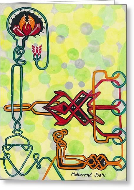Art Nuveau Greeting Cards - Interlocked beauty Greeting Card by Makarand Joshi