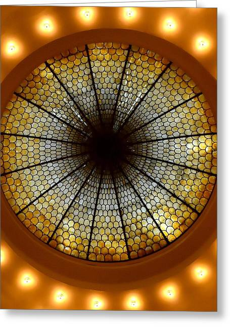 Abstract Style Greeting Cards - Into The Dome Greeting Card by Deena Stoddard