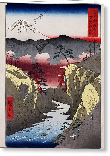 Etching Digital Greeting Cards - Inume Pass in Kai Province Greeting Card by Nomad Art And  Design