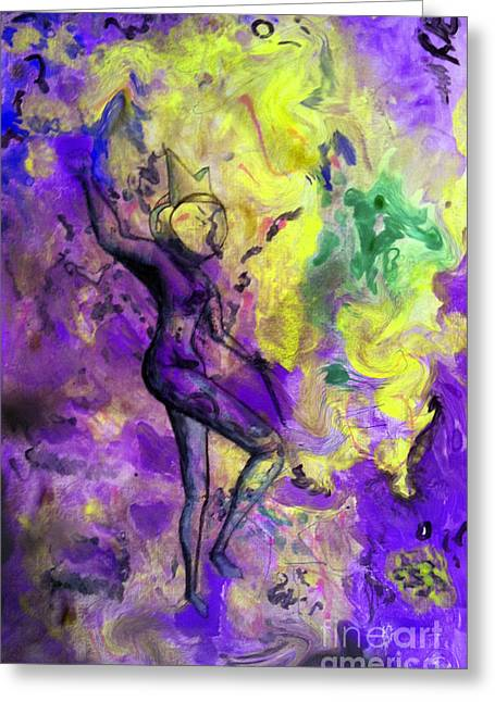 Empowerment Greeting Cards - Invisible Gardian Greeting Card by Rudolph Morales