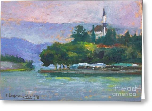Ioannina Lake Greeting Card by George Siaba